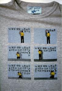 t-shirt 1981